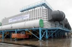 Doosan Vina awarded ASME nuclear certification