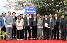 First Hanoi street named after VNA leader