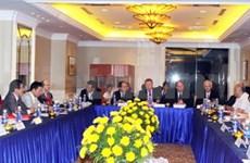VFF Chairman receives German Ambassador