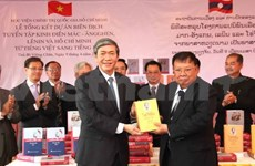 Vietnam presents Laos with political classics