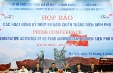 Plentiful activities to mark Dien Bien Phu Victory