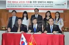 Korean firm helps boost Vietnam-RoK ties