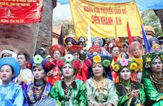 Festival honours Goddess Ponagar