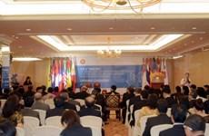 ASEAN looks to increase cultural ties