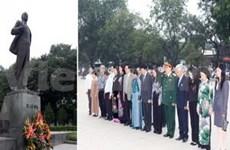 Hanoi commemorates first leader of Soviet Union