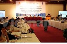 Institutional reform needed to kick-start development