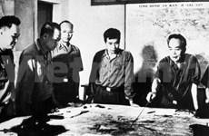 Global media hails Dien Bien Phu victory