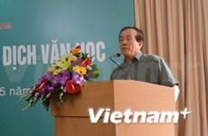 New translation centre promotes Vietnam's literature abroad