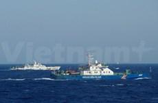 Vietnam calls for effective maritime resources management