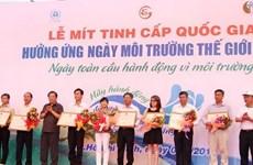 Vietnam marks Word Environment Day