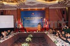 ASEAN meeting in Vietnam discusses mine action