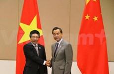 Vietnamese, Chinese FMs hold meeting in Myanmar