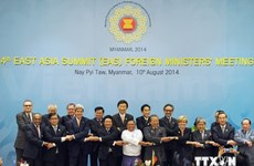 47th ASEAN Foreign Ministers' Meeting wraps up
