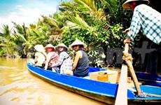 Vietnam proposes Mekong economic corridors' link expansion