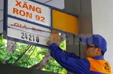 Petrolimex cuts retail petrol price
