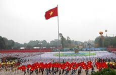 Leaders receive congratulatory messages on 69th National Day