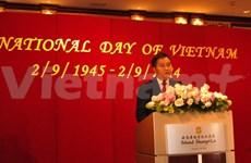 Ceremonies mark Vietnam's National Day in Asia, Europe