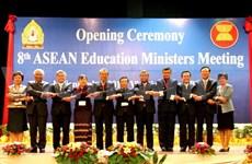 8th ASEAN Education Ministers' Meeting convenes in Laos