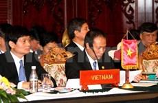 ASEAN members boost energy cooperation