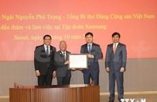 Vietnam welcomes RoK investors: Party leader