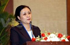 Vietnam pledges to promote gender equality