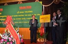 Cambodia welcomes Nhan Dan newspaper's office