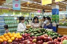 Ho Chi Minh City sees slight CPI decrease