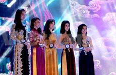 Khanh Hoa proposes hosting Miss Universe Vietnam 2015