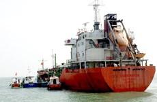 Vietnamese oil tanker Sunrise confirmed to be hijacked