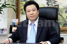 Central Bank suspends Ocean Bank's chairman