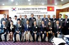Int'l workshop on Nguyen Du-Truyen Kieu opens in RoK