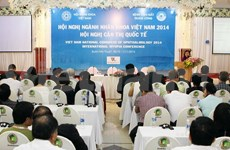 2014 National Ophthalmology Conference opens