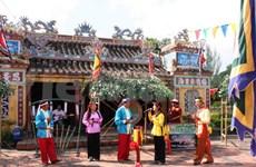 Quang Nam seeks to preserve Bai Choi singing