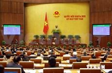 Resolutions on socio-economic development, state budget estimate adopted