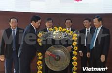 Investors buy 49 million Vietnam Airlines shares