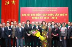 Friendship association promotes Vietnam-Hungary ties