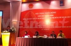 National campaign addresses violence against women