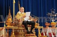 Leaders send greetings on Thai King's birthday