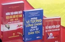 Books tell tales of Vietnamese war generals