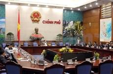 Deputy PM urges completion of legal framework for PPP