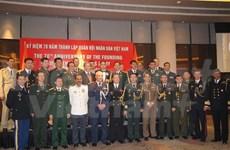 Activities celebrate Vietnam People's Army's 70th anniversary