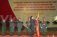 Hanoi ceremony marks army's 70th founding anniversary