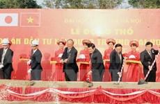 Work begins on Vietnam-Japan University construction
