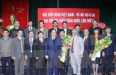 Association works to boost Vietnam-Venezuela ties