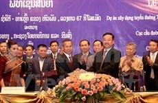 Vietnam helps Laos develop traffic system