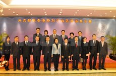 Anniversary of Vietnam-China diplomatic ties marked in Hong Kong