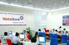 SBV to boost Vietinbank, Vietcombank