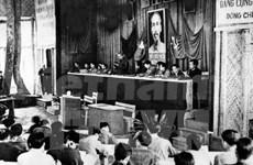 Vietnam Communist Party's 85-year glorious journey