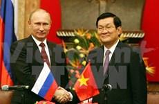 Activities marks 65th anniversary of Vietnam-Russia ties