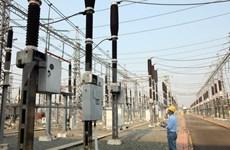 MoIT asked to submit power price adjustment plan